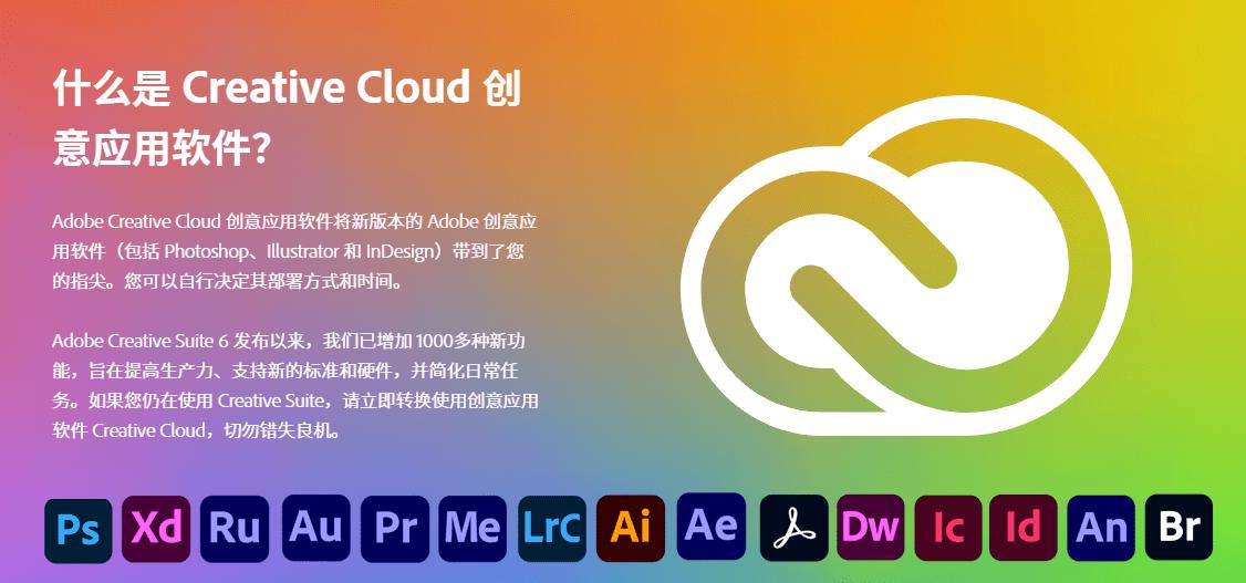 Adobe MasterCol 2021/2020/2019/2018/CS6 赢政天下大师版